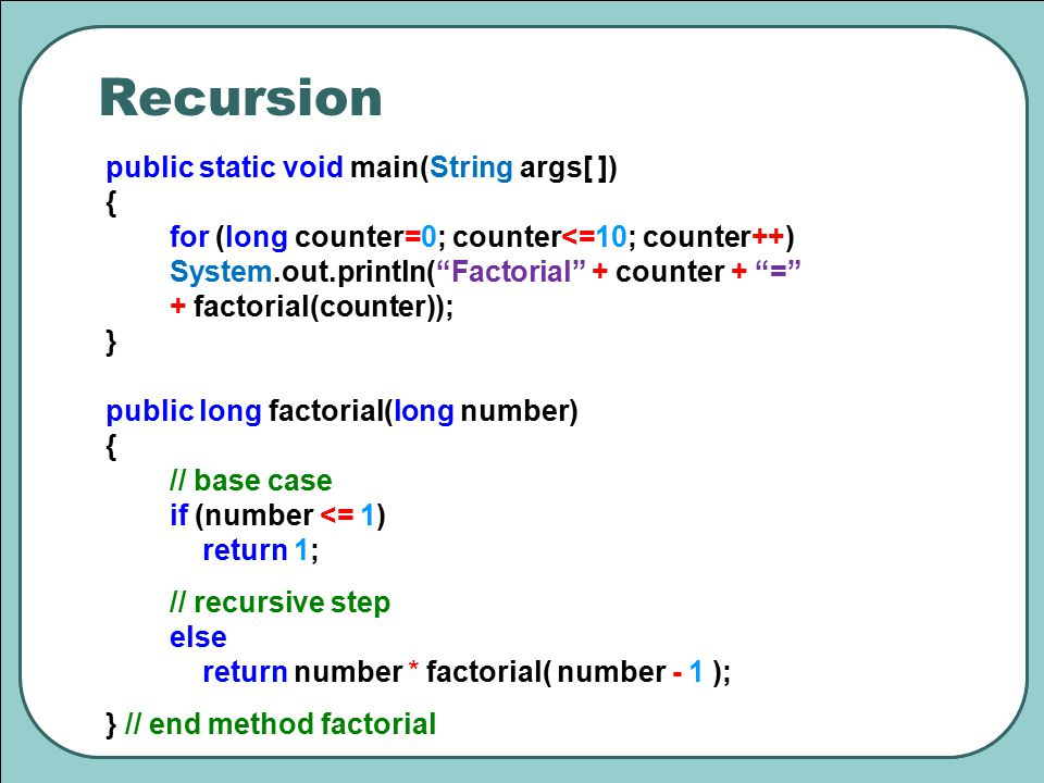 Recursion public static void main(String args[ ]) {